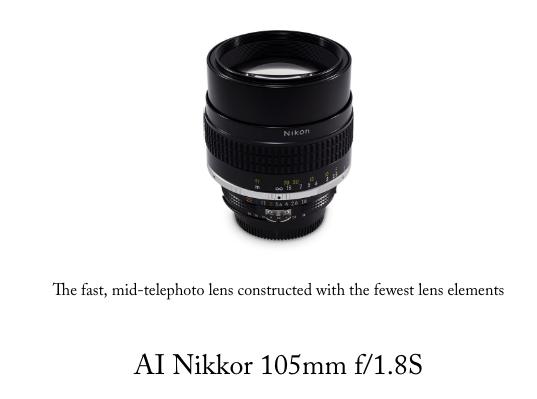 Nikon AI Nikkor 105mm f:1.8S lens