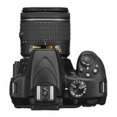 Nikon D3400 DSLR camera 2