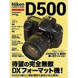 Nikon D500 camera books 2