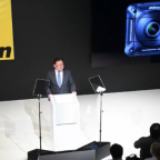 nikon-press-event-live-streaming