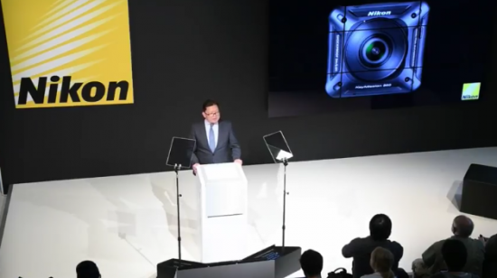 nikon-press-event-live-streaming