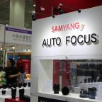 samyang-autofocus-lenses-for-nikon-f-mount
