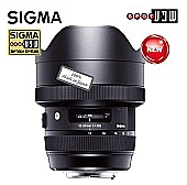 sigma-12-24mm-f4-dg-hsm-art-lens