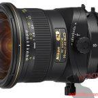 nikon-pc-nikkor-19mm-f4e-ed-tilt-shift-lens