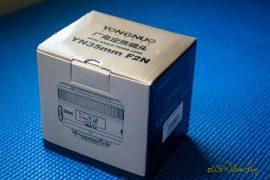 yongnuo-yn-35mm-f2-lens-for-nikon-f-mount-2