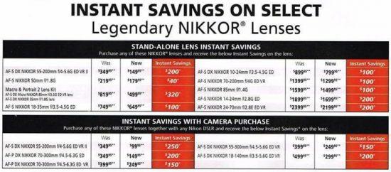 nikon-2016-black-friday-deals7