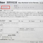 nikon-af-s-nikkor-24-70mm-f2-8e-ed-vr-lens-recall2