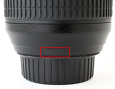 Small batch of Nikon AF-S Nikkor 24-70mm f/2 8E ED VR lenses sold in