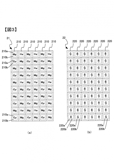 nikon-two-layer-sensor-patent