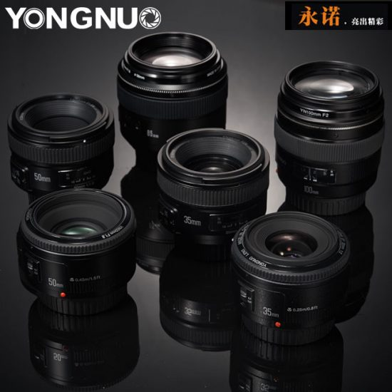 yongnuo-85mm-lens-leaked
