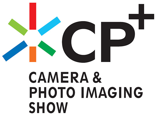 I still have no clue what Nikon will announce at the CP+ show next month