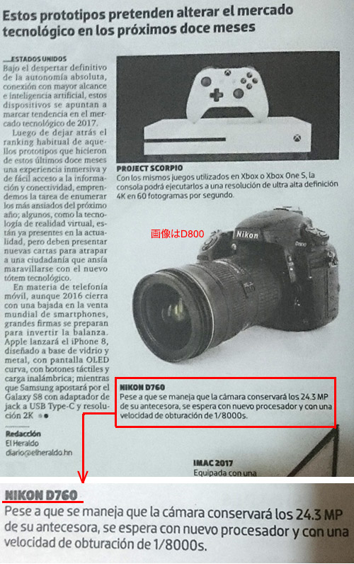 Honduras newspaper reports Nikon D760 rumors - Nikon Rumors