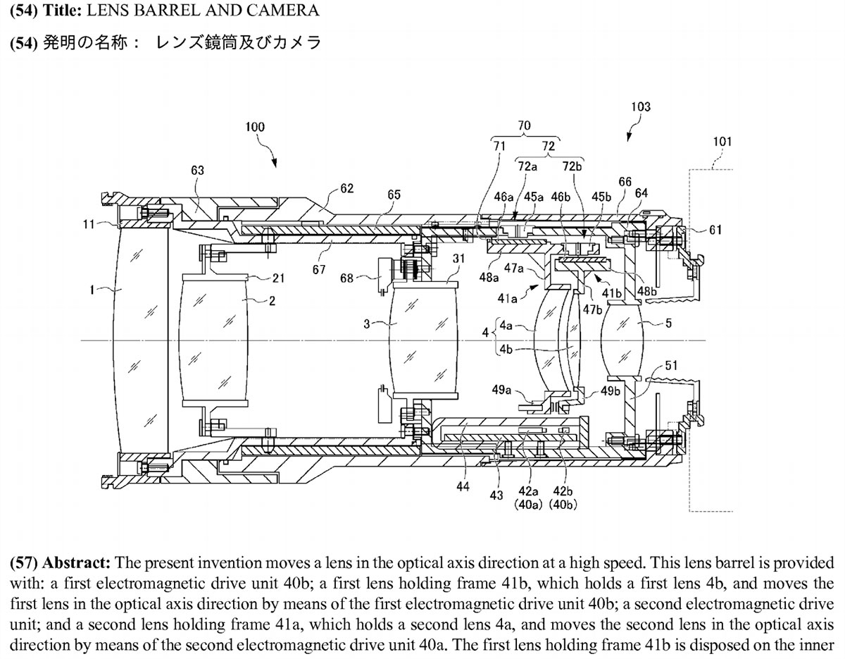 Nikon's upcoming mirrorless camera/lens is rumored to have two