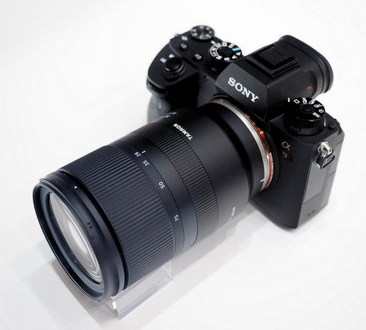 Tamron also thinks Nikon will launch full frame mirrorless camera ...