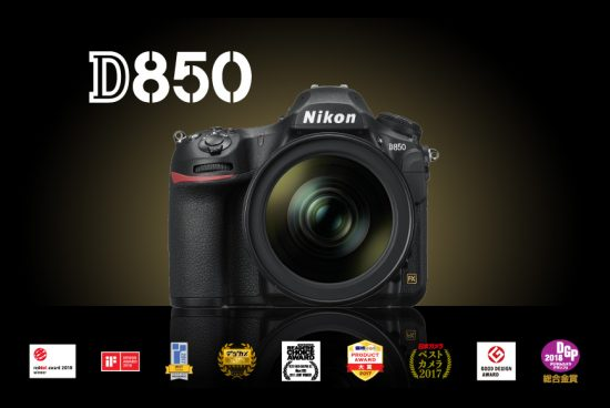The Nikon D850 got two more Camera GP 2018 awards