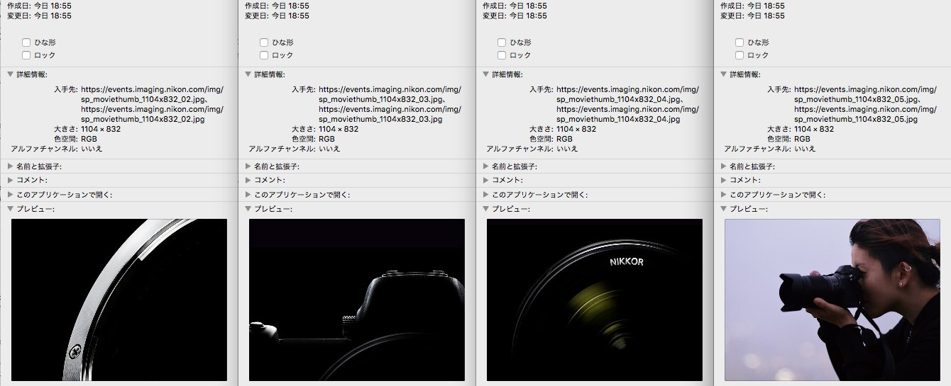 More leaked pictures of the new Nikon mirrorless full frame camera ...