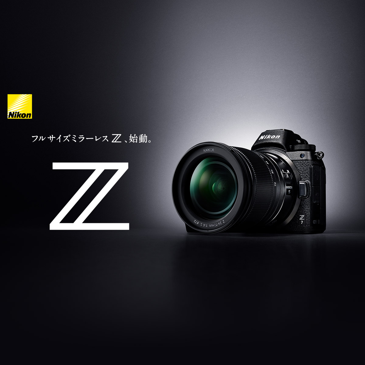 Sendai Factory Media Tour Qa Currently Nikon Makes 20k Z7 Where To Get Parts Diagram For A D5000 Slr With Dx Vr Afs Here Is Translation Of The Sessions Published By Myzaker After Z6 And Cameras Are Made