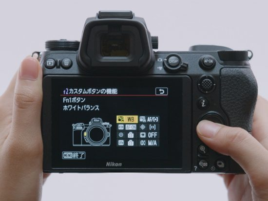 Nikon Z6/Z7 digitutor videos now available online