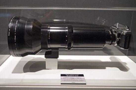 Nikon 35-400mm f/4.5 lens