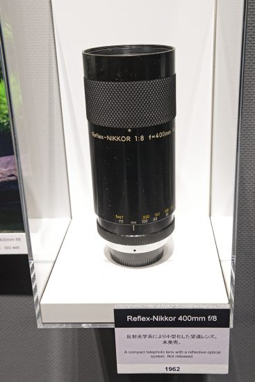 Nikon Reflex 400mm f/8 lens