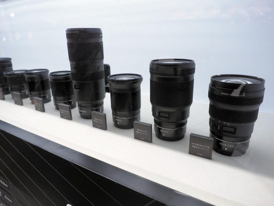 Upcoming Nikon Z Nikkor mirrorless lenses roadmap