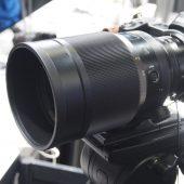 NIKKOR Z 58 mm f / 0.95 S Noct lens