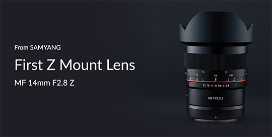 The new Samyang MF 14mm f/2 8 Z and MF 85mm f/1 4 Z