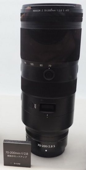 Nikon NIKKOR Z 70-200mm f:2.8 mirrorless lens2