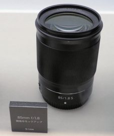 Nikon NIKKOR Z 85mm f/1.8 S mirrorless lens