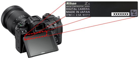 Nikon Z6 and Z7 technical service advisory for faulty vibration reduction (VR) feature