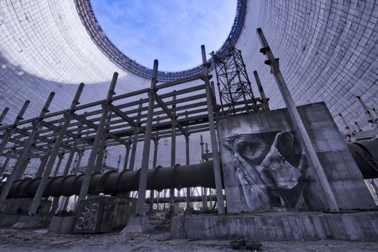 Inside the Nuclear Reactor Cooling Tower