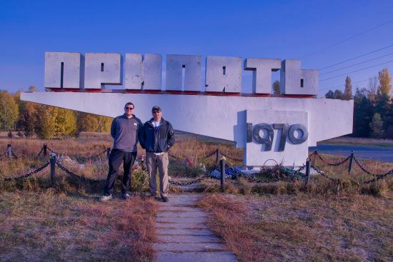 My son and I standing at Pripyat City entrance