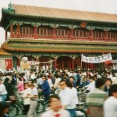 Protesters swirl past the Xinhua Gate on Changan Boulevard, the ceremonial entrance to Zhongnanhai, the Chinese Communist Party compound in mid-May, 1989. Photo by Terril Jones.