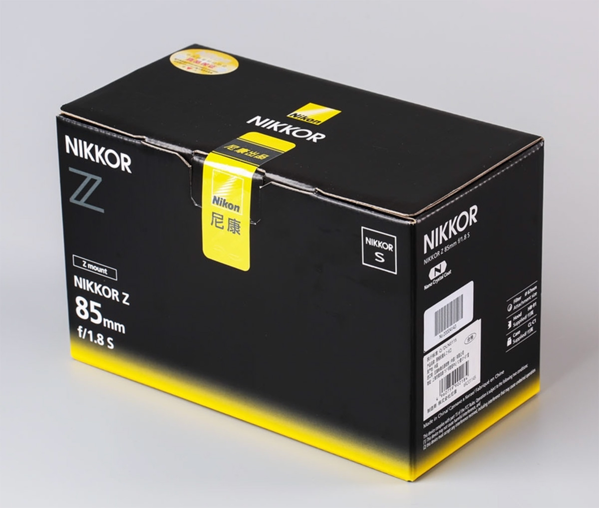 The new Nikon Nikkor Z 85mm f/1 8 S lens is now shipping