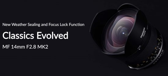 Announced: Samyang MF 14mm f/2.8 UMC II and MF 85mm f/1.4 UMC II lenses for Nikon F-mount