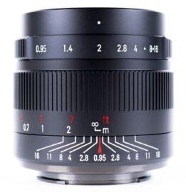 New: 7artisans 35mm f/0.95 APS-C mirrorless lens for Nikon Z-mount (pre-order here)