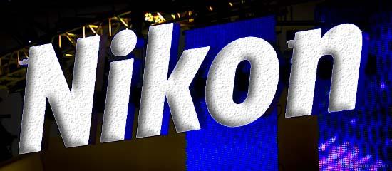 Weekly Nikon news flash #634