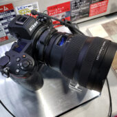The 14-24 f2.8S